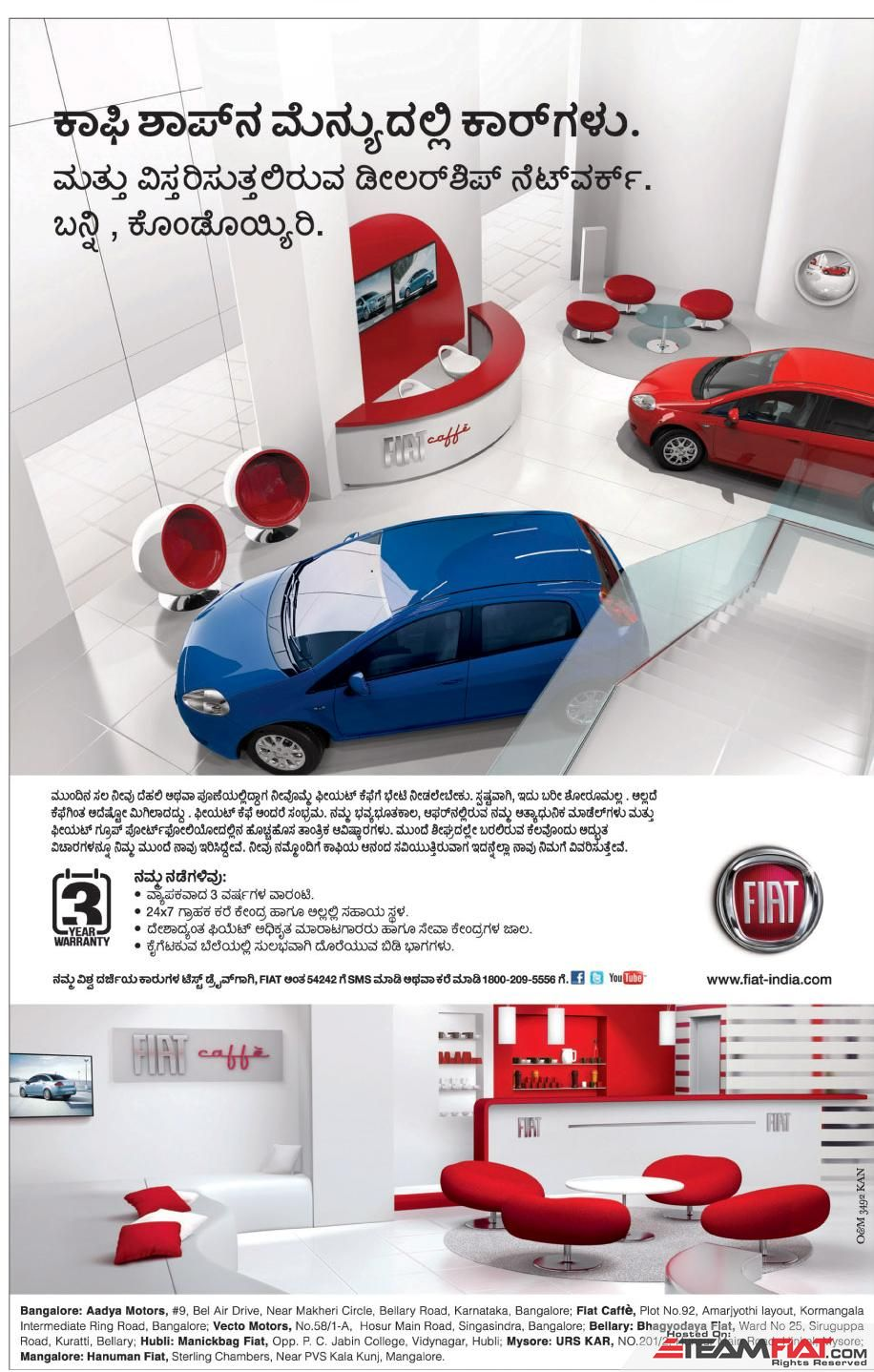 44606d1366343270-fiat-marketing-campaigns-advertisements-sales-promotions-caffe_ad.jpg