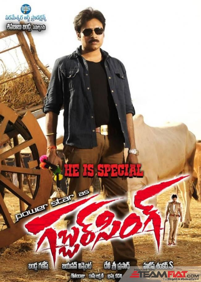 Gabbar Singh Movie 05.jpg