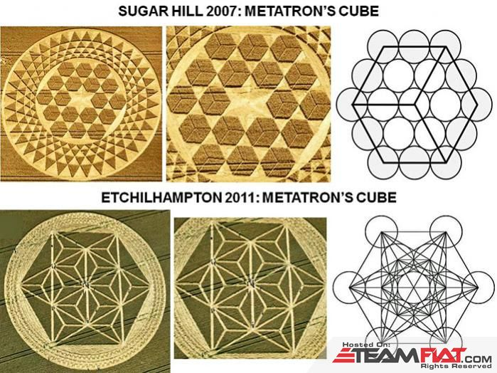 Metatron cube crop circles.jpg
